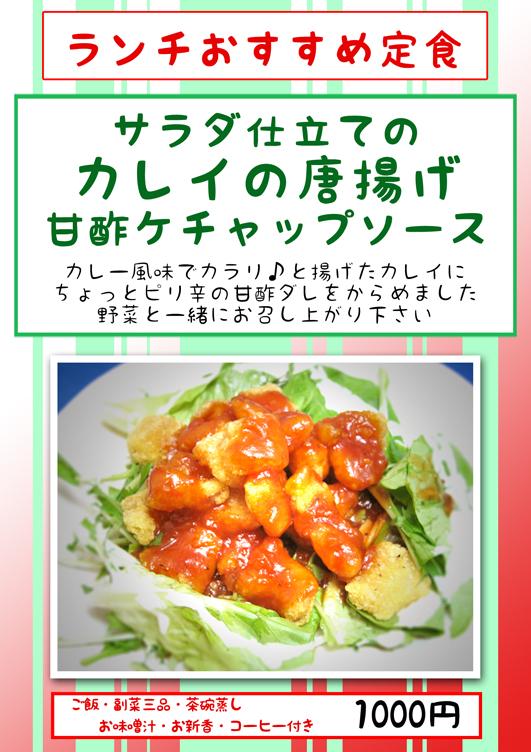 uoijinblog2.jpg