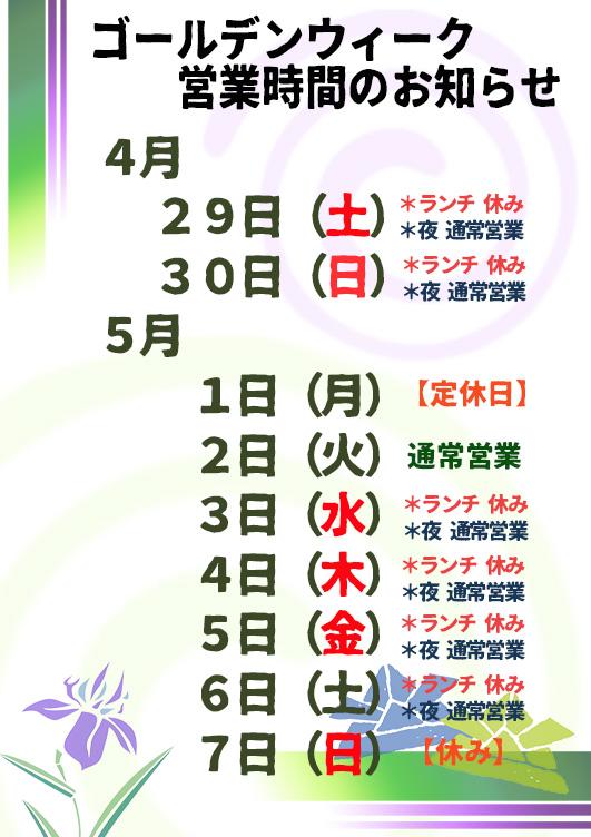 u1-1.jpg